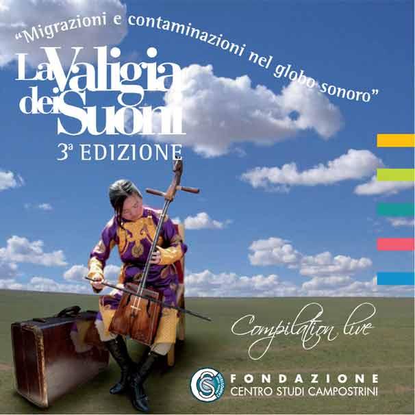 La valigia dei suoni 2008 - 3a edizione